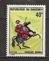1970 - N° 300**MNH - Cavaliers - Bénin – Dahomey (1960-...)