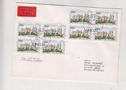 BOSNIA AND HERZEGOVINA 1994   CROATIAN POSTLJUBUSKI Airmail Priority Cover To Switzerland - Bosnia And Herzegovina