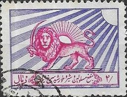 1950 Hospitals Fund - Red Lion And Sun Emblem - 2r - Red And Lilac FU - Iran