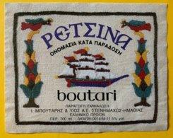 11432 - Retsina Boutari Grèce - Autres