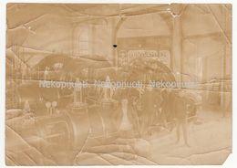 Lietuva, Neidentifikuota Elektrinė, Apie 1910 M. Fotografija. Didesnio Formato - 17x12 Cm. - Lithuania