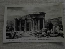 Athènes  -  Les Propylées , Vue De L'intérieur - Greece
