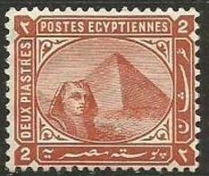 Egypt  - 1879 Sphinx & Pyramid 2pi MH * - Égypte