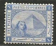 Egypt  - 1884 Sphinx & Pyramid 1pi MH * - Égypte