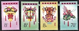 CHINE 1985    Lanternes De Fêtes. Lotus De La Chance, Dragon Et Phoenix, Les Cent Fleurs, Prospérité Et Abondance  (4-4) - 1949 - ... People's Republic