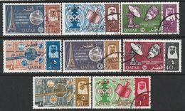 QATAR - N°195/202 Obl (1966) ESPACE - U.I.T - Surcharge Nouvelle Valeur - Qatar