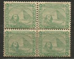 Egypt  - 1884 Sphinx & Pyramid  10pa Block Of 4 MNH ** - Égypte