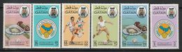 QATAR - N°679/84 ** (1976) Football - Qatar