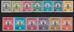 QATAR - N°751/63 ** (1979) Série Courante - Qatar