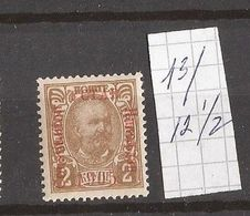 1-ALB  1905  MONTENEGRO CRNA GORA NIKOLA I OVERPRINT DAMAGED HINGED - Montenegro