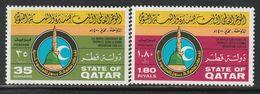 QATAR - N°778/9 ** (1979) - Qatar