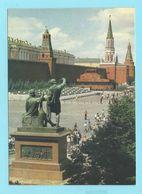 1985 - RUSLAND - RUSSIA - RODE PLEIN - Russia