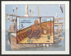 QATAR - BLOC N°35 ** (1998) Perles - Qatar
