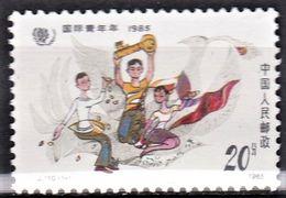 CHINE 1985  Jeunesse     Année Internationale De La Jeunesse   Allégorie   (1-1) - 1949 - ... People's Republic