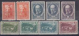 Bulgaria 1921 - James Bouchier, YT 164/72, MNH** - Neufs