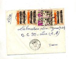 Lettre Cachet Tiebissou Sur Tambour Sculpteur - Côte D'Ivoire (1960-...)