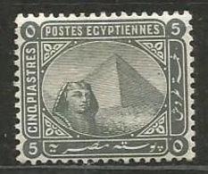 Egypt  - 1884 Sphinx & Pyramid  5pi MH * - Égypte