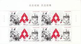 CHINA 2020 T11 Fight The Virus(Covid-19) Stamps Block A - 1949 - ... People's Republic