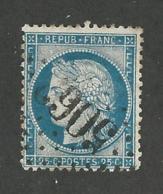 35399 ) France   1871 Setif 5062 - 1871-1875 Ceres