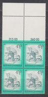 1976 , Mi 1519 ** (5) -  4er Block Postfrisch - Freimarke : Schönes Österreich - Windmühle Aus Retz / Niederösterreich - 1971-80 Unused Stamps