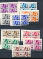 KATANGA COB 40/49 BLOCK. OF 4 MNH/USED ONE STAMP USED KAMINA BASE MILITAIRE - Katanga