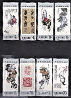 CHINE 1984  Peinture Gravure   Hommage à Wu Changshuo, Calligraphie, Branche De Lotus, Glycine, Pivoine (8-8) - 1949 - ... People's Republic