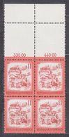 1976 , Mi 1520 ** (3) -  4er Block Postfrisch - Freimarke : Schönes Österreich - Enns / Oberösterreich - 1945-.... 2. Republik