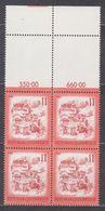 1976 , Mi 1520 ** (4) -  4er Block Postfrisch - Freimarke : Schönes Österreich - Enns / Oberösterreich - 1945-.... 2. Republik