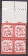 1976 , Mi 1520 ** (5) -  4er Block Postfrisch - Freimarke : Schönes Österreich - Enns / Oberösterreich - 1971-80 Unused Stamps