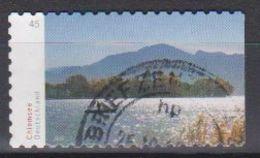 R.F.A. - Timbre N°2974 Oblitéré - Gebraucht