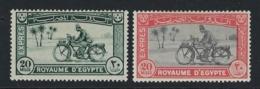 EGYPT 1926 EXPRESS SET  Nº 1/2  * MH - Poste Aérienne