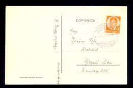 YUGOSLAVIA - Card For 'I. Filatelisticna Razstava V Maribor 1936' Card Sent To Gospić With Commemorative Cancel - Unclassified