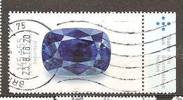 Allemagne Germany 2012 Gemstones Saphire Obl - Gebraucht