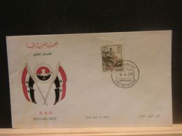 87/627 FDC     SYRIA  VENTE RAPIDE 1 EURO - Syrie