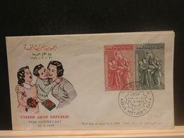 87/628 FDC     SYRIA  VENTE RAPIDE 1 EURO - Syrie