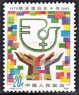 CHINE 1985      Décennie Pour Les Femmes Sous L'Egide Des Nations Unies (1976-1985)   1/1 - 1949 - ... People's Republic
