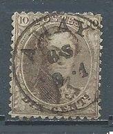 Belgique YT N°14A Roi Léopold 1° Oblitéré ° - 1863-1864 Médaillons (13/16)
