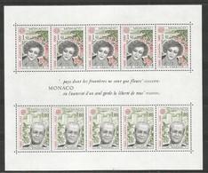 MONACO - MNH - Europa -CEPT -  Famous People - 1980 - Europa-CEPT