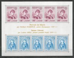 MONACO - MNH - Europa-CEPT -  Famous People - History - 1975 - Europa-CEPT