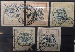 IRAN PERSE, 1902, 5 Timbres Surchargés PROVISOIRE, Yvert 187 / 190 Obl TB - Iran
