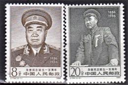 CHINE 1986   Militaire   Maréchal  Zhu De   Homme D'Etat (1886-1976) Fondateur De L'Armée Rouge. - 1949 - ... People's Republic