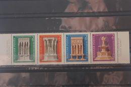 Europäisches Denkmalschutzjahr 1975; Zusammendruck Ungarn, MiNr. 3060A-3063 A, Ungebraucht - European Ideas