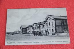 China Chine Russie Harbin Charbin Stab. Des Transamur District 1907 + Very Nice And Ship To Ohio USA - China