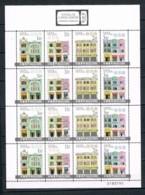 Macau, 2000, SG 1152a, MNH - 1999-... Région Administrative Chinoise