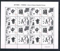 Macau, 2000, SG 1157a, MNH - 1999-... Région Administrative Chinoise