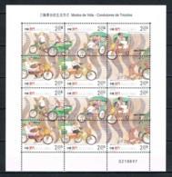 Macau, 2000, SG 1172a, MNH - 1999-... Région Administrative Chinoise