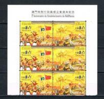 Macau, 2000, SG 1203a, MNH - 1999-... Région Administrative Chinoise