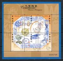 Macau, 2000, SG 1191a, MNH - 1999-... Région Administrative Chinoise