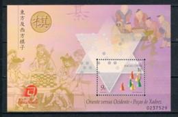Macau, 2000, SG 1166, MNH - 1999-... Région Administrative Chinoise