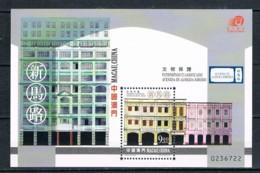 Macau, 2000, SG 1156, MNH - 1999-... Région Administrative Chinoise